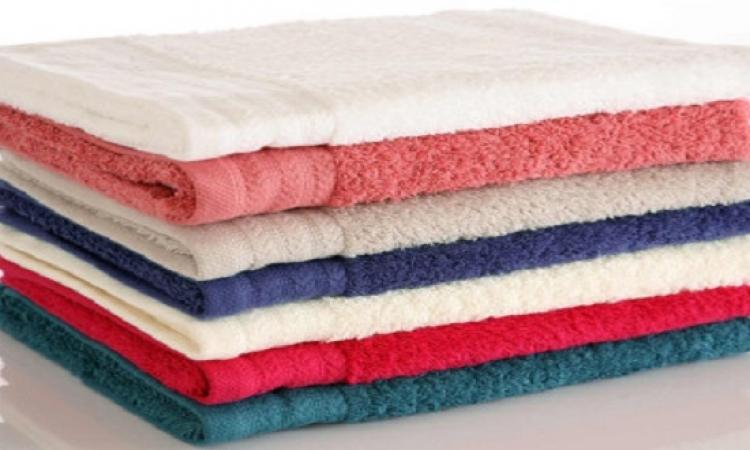 تعرفى على عدد المرات المناسبة لاستخدام منشفة الحمام