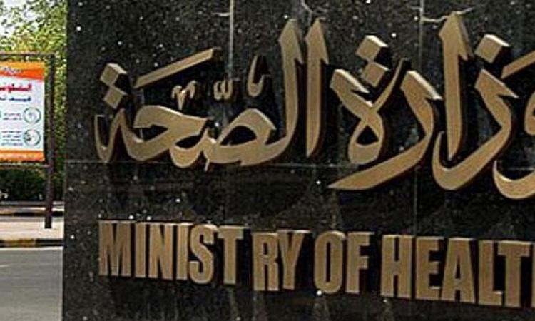 الصحة : حالة وفاة و40 إصابة فى اليوم الثانى للانتخابات البرلمانية