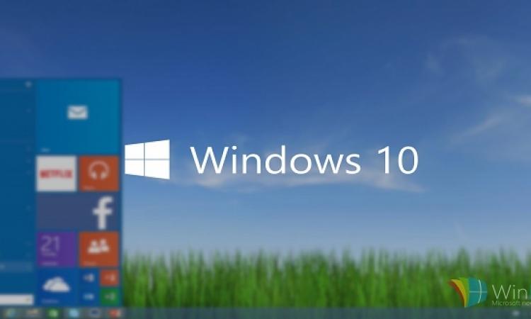 تعرف على طريقة تشغيل البرامج القديمة على ويندوز 10