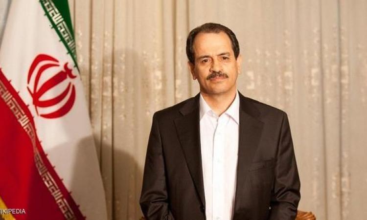 فقط فى إيران.. حكم بالإعدام لإخفاء واقعة وفاة بالتعذيب