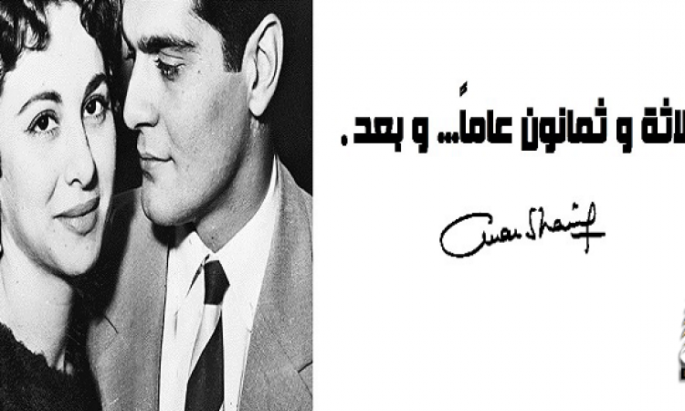 بصمة عمر الشريف مع ماجى عون قريبًا