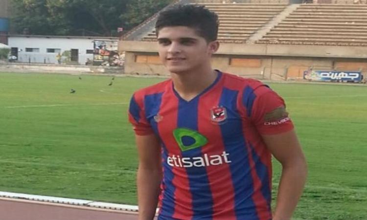 حيثيات إلغاء عقوبة أحمد الشيخ من لجنة التظلمات باتحاد الكرة