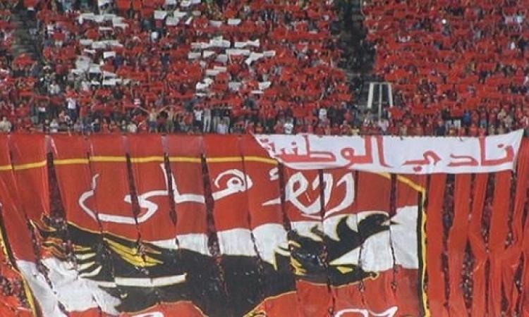 فريق الأهلى حقق أكبر نتيجة فى بطولة كأس مصر