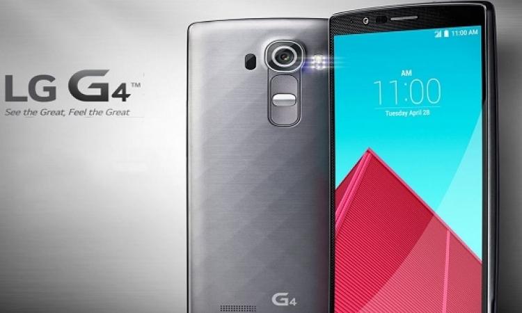 """إل جى تطلق """"G4 Pro"""" فى أكتوبر"""