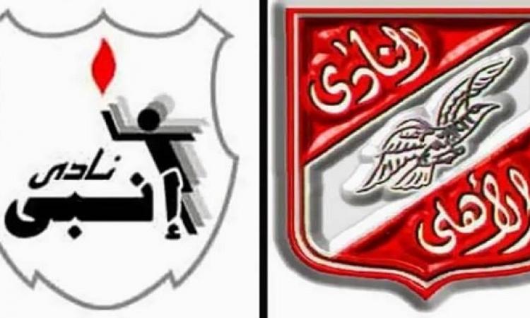 عمرو جمال ينقذ الأهلى فى الدقيقة الأخيرة من مباراة إنبى