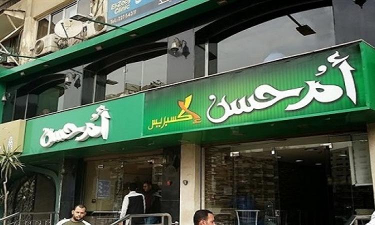 «أم حسن» تتسبب فى حبس مسؤول أخبار بموقع العاصمة