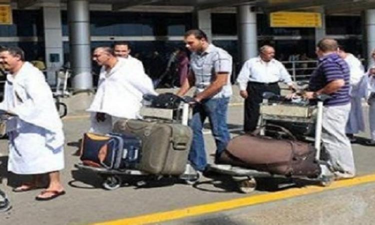 مغادرة أول أفواج حجاج القرعة بمطار القاهرة الدولى