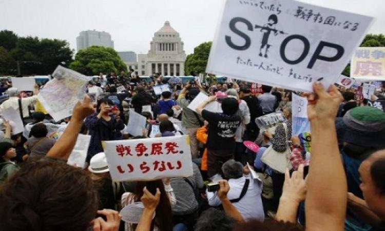 الآلاف يحتجون فى اليابان على مشاريع قوانين لرئيس الوزراء