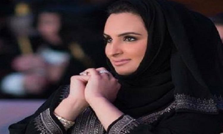 أميرة قطرية تدعو لمقاطعة السياحة بمصر