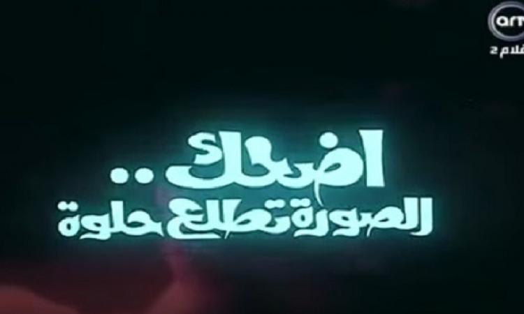 10 أفلام .. تحولت اسماءها إلى حكم يومية : يا عزيزى كلنا لصوص !!