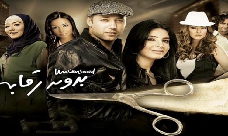المثلية فى السينما المصرية .. الرقص قرب الاسلاك الشائكة !! (للكبار فقط)
