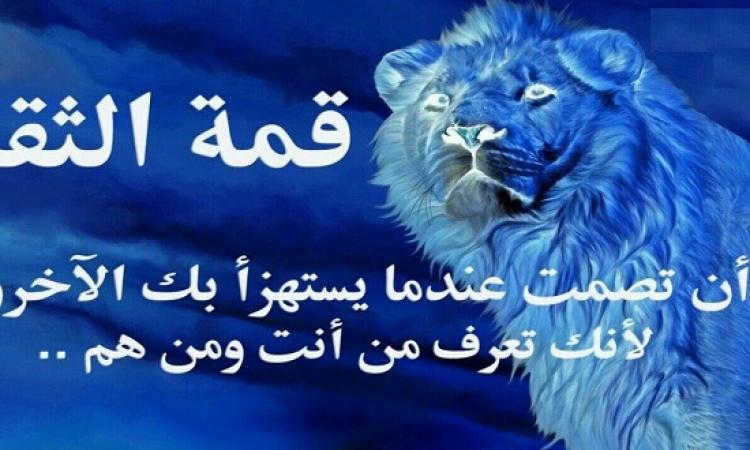 أقوال مأثورة عن الثقة : م الآخر متثقش فى حد .. لان محدش يستاهل !!