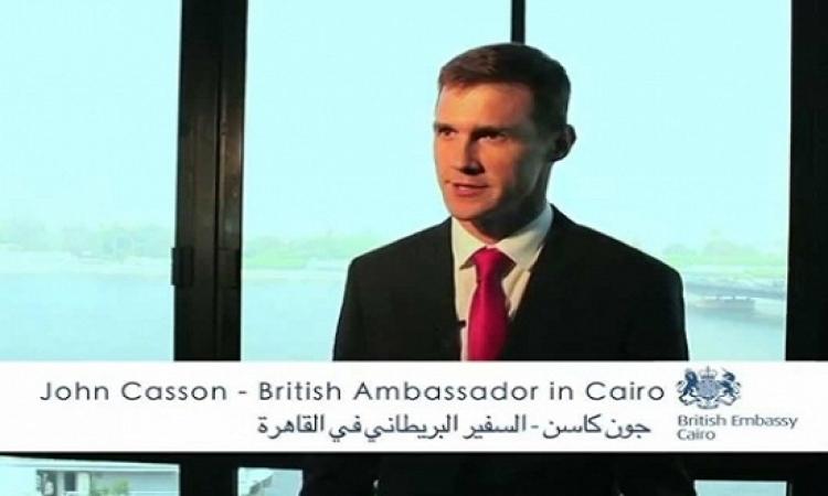 سفير بريطانيا : المصريون ملوك الاسكواش مفيش فايدة