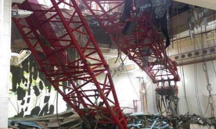 رئاسة الحرمين : العواصف الشديدة هى السبب فى سقوط الرافعات