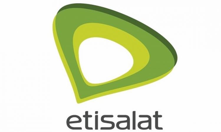 بالصور .. شركة اتصالات تطرح أسعارا جديدة للإنترنت بعد المصرية للاتصالات