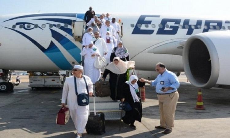 بدء عودة حجاج بيت الله الحرام وتسيير 26 رحلة جوية الأربعاء