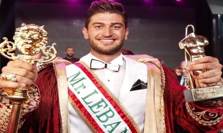 بالصور .. تعرفوا على ملك جمال لبنان 2015 وموقفه من مظاهرت بيروت