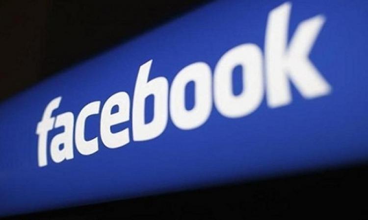 بالفيديو.. طريقة إلغاء التشغيل التلقائى للفيديوهات على فيس بوك