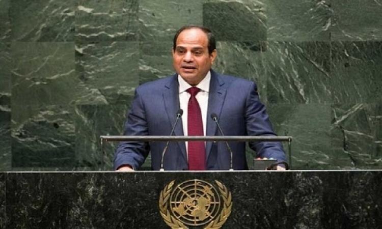 السيسى يلقى اليوم كلمة مصر أمام الأمم المتحدة ويلتقى رئيس فرنسا