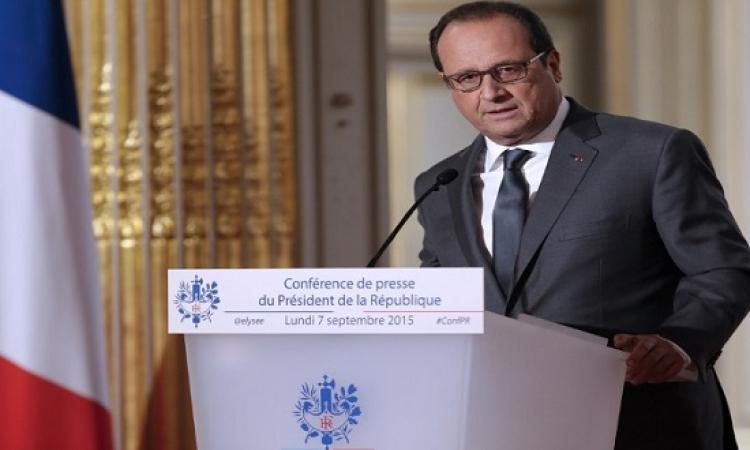 هولاند يتكلم اخيراً : غارات على سوريا لضرب داعش .. وفرنسا تستقبل 24 ألف لاجىء