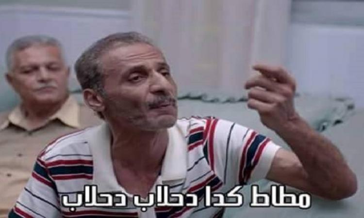 سخرية الفيسبوك من حمدى الفخرانى : رئيس جمعية مكافحة الفساد .. بيكافح الفساد وهو عنده جوه !!