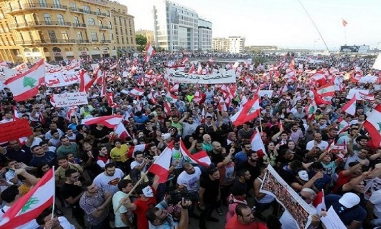 الأمن اللبنانى يفض اعتصام مكاتب وزارة البيئة ببيروت
