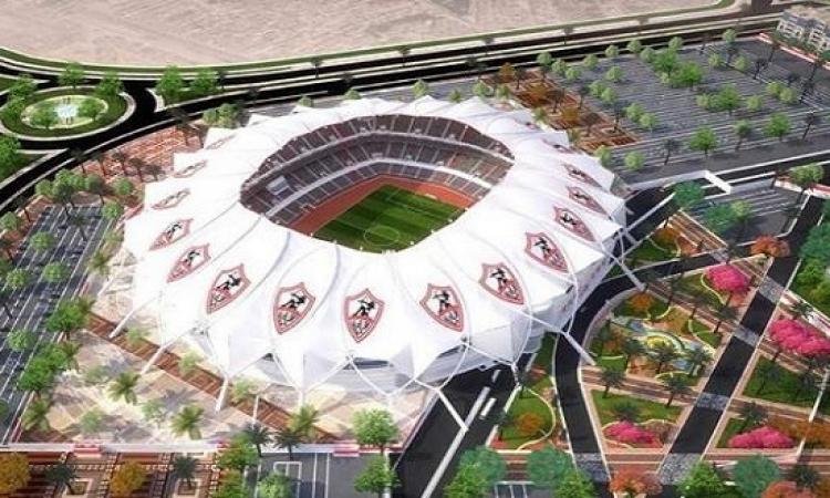 الزمالك يعلن الموعد النهائى لبدء تنفيذ الملعب الجديد