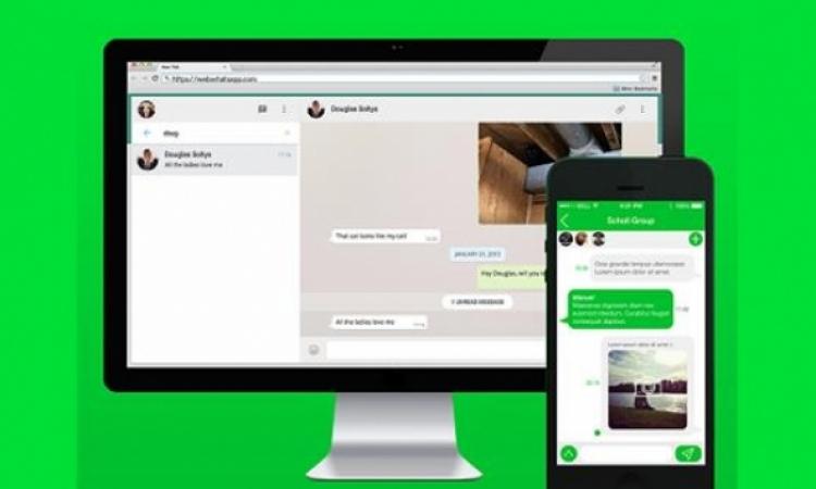 واتس آب تحمى مستخدميها بانقاذ 200 مليون زائر للويب