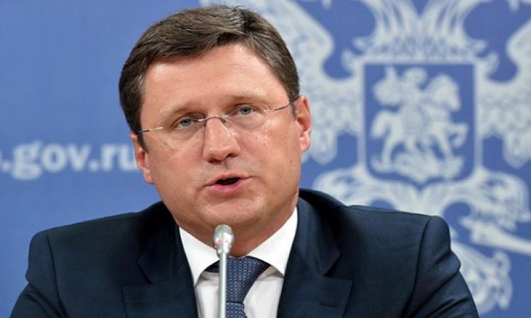وزير الطاقة الروسى يعلن توريد مليون طن غاز طبيعى لمصر سنويا لمدة 5 أعوام
