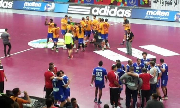 الأهلى يسقط أمام برشلونة فى ربع نهائى مونديال اليد