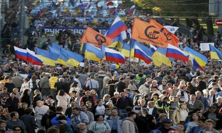 مظاهرات حاشدة للمعارضة الروسية بموسكو ضد نتائج الانتخابات المحلية