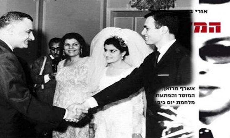 أبو الغيط : أشرف مروان كان عميلا مزدوجا وضلل إسرائيل فى ساعة الصفر !!