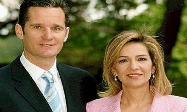تحديد موعد محاكمة أول أميرة من العائلة الملكية الإسبانية