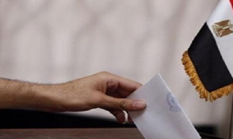 إنطلاق مارثون الانتخابات للمصريين بالخارج فى الغد