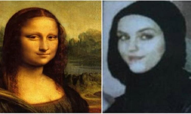 بالصور .. تعرف على الداعشية .. صاحبة ابتسامة الموناليزا ؟!