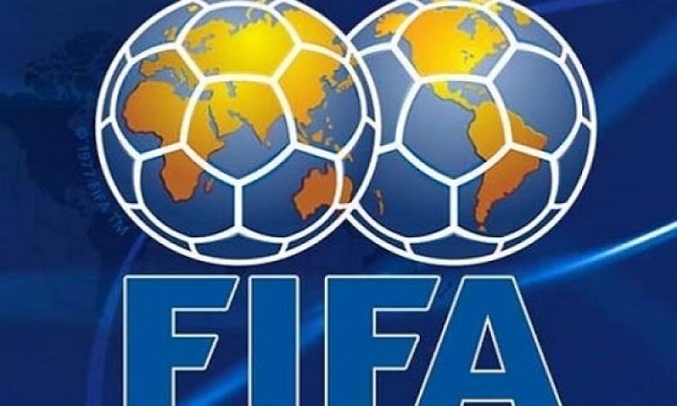 منتخب مصر يتراجع مركزين فى تصنيف الفيفا الشهرى