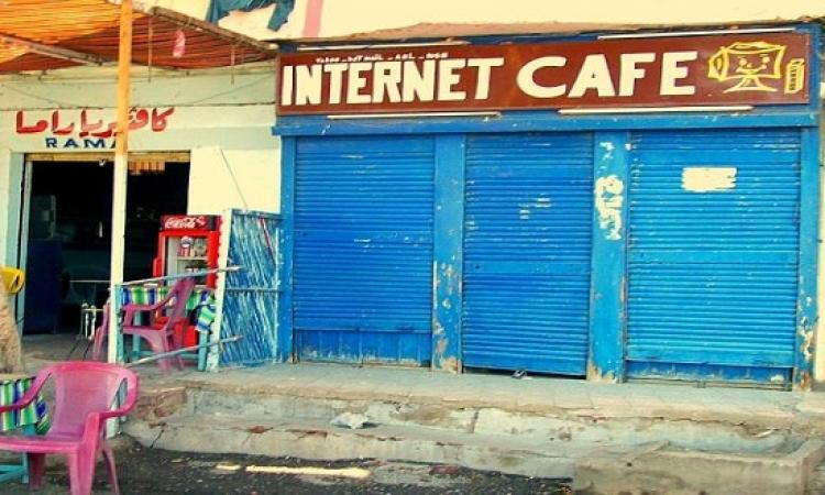 أربعة مليارات شخص بالعالم محروميين من التواصل الاجتماعى ومعندهمش إنترنت !!