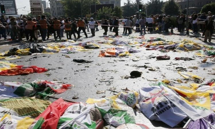 30 قتيلا و 126 جريحا فى انفجار 3 قنابل بمحطة قطارات بأنقرة