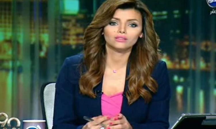 بالفيديو .. دش بارد من إيمان الحصرى لريهام سعيد وقفلت التليفون فى وشها كمان !!