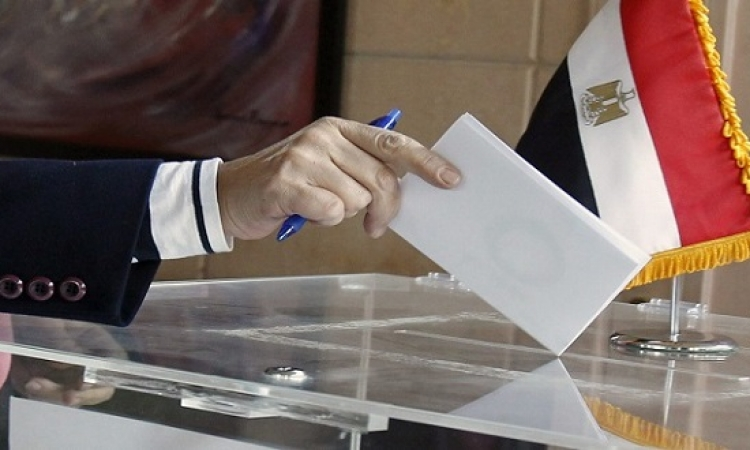 العليا للانتخابات تعلن اليوم ترتيبات تصويت المصريين بالخارج