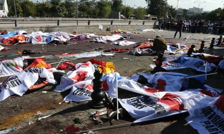 ارتفاع ضحايا تفجير أنقرة المزدوج إلى 97 قتيلاً و246 جريحًا