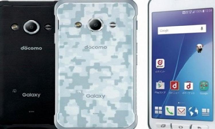 سامسونج تطلق هاتف Galaxy Active Neo