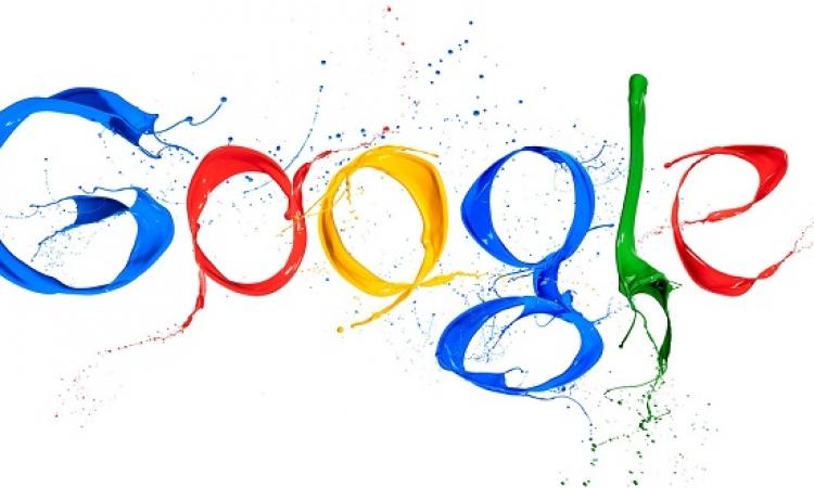 جوجل تحجب 780 مليون إعلان كاذب خلال 2015