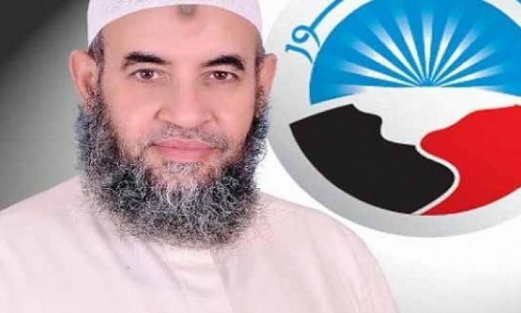 حزب النور يدعم مرشحيه بالصعيد وعلى رأسهم يونس مخيون