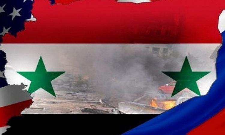روسيا تحذر الولايات المتحدة من العمليات العسكرية البرية فى سوريا