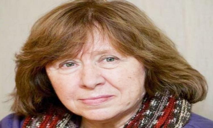 تعرف على البيلاروسية الفائزة بجائزة نوبل للآداب 2015