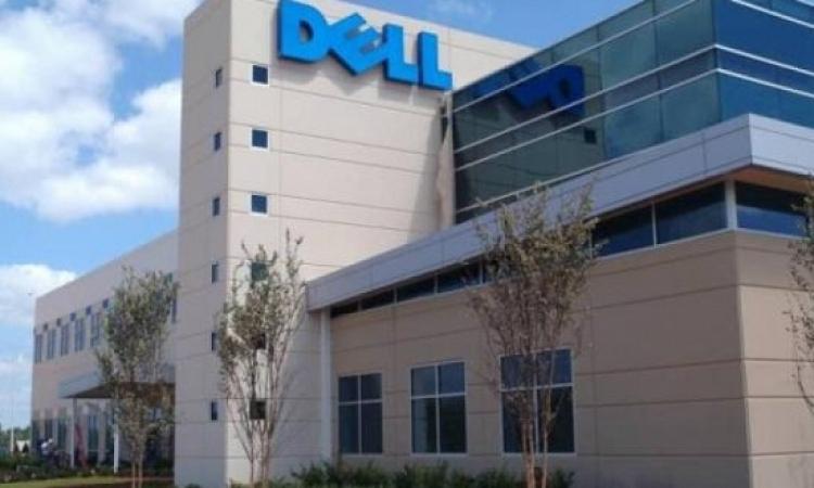 شركة ديل للكمبيوتر تشترى إى.إم.سى فى صفقة بقيمة 67 مليار دولار
