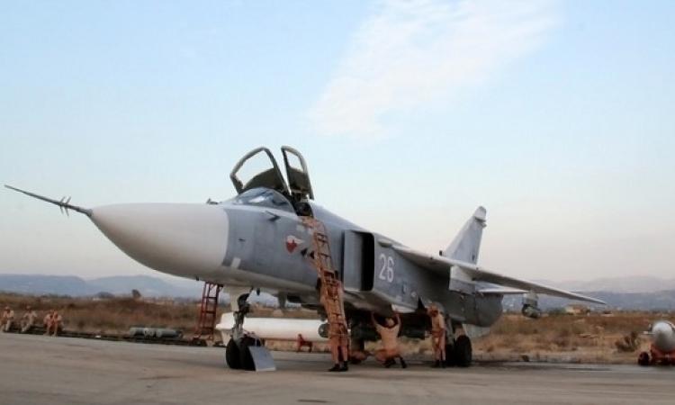 وزارة الدفاع الروسية تعلن قصف 9 مواقع لداعش فى سوريا