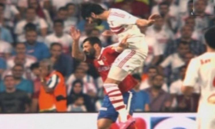 بالفيديو .. الشوط الأول فى لقاء السوبر ينتهى بتعادل الأهلى مع الزمالك 1/1