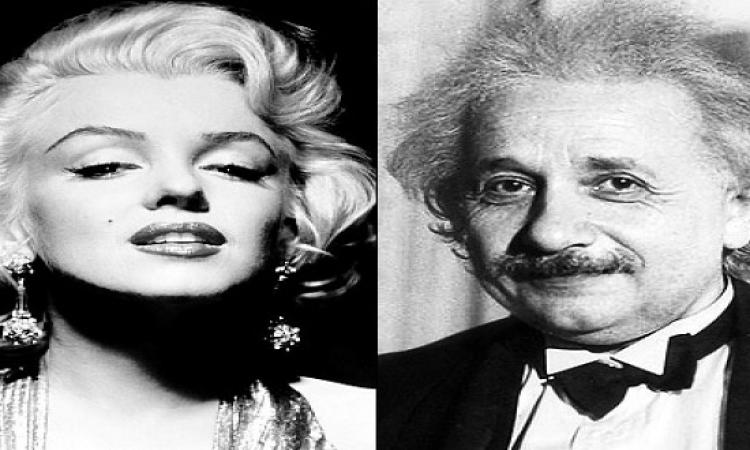 حكاية مارلين مونرو وآينشتاين وكيف عرضت عليه الزواج
